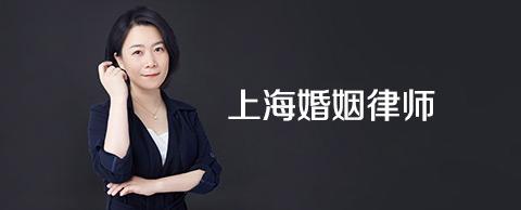上海离婚律师通过一家五口被杀事件谈谈婚姻那些事